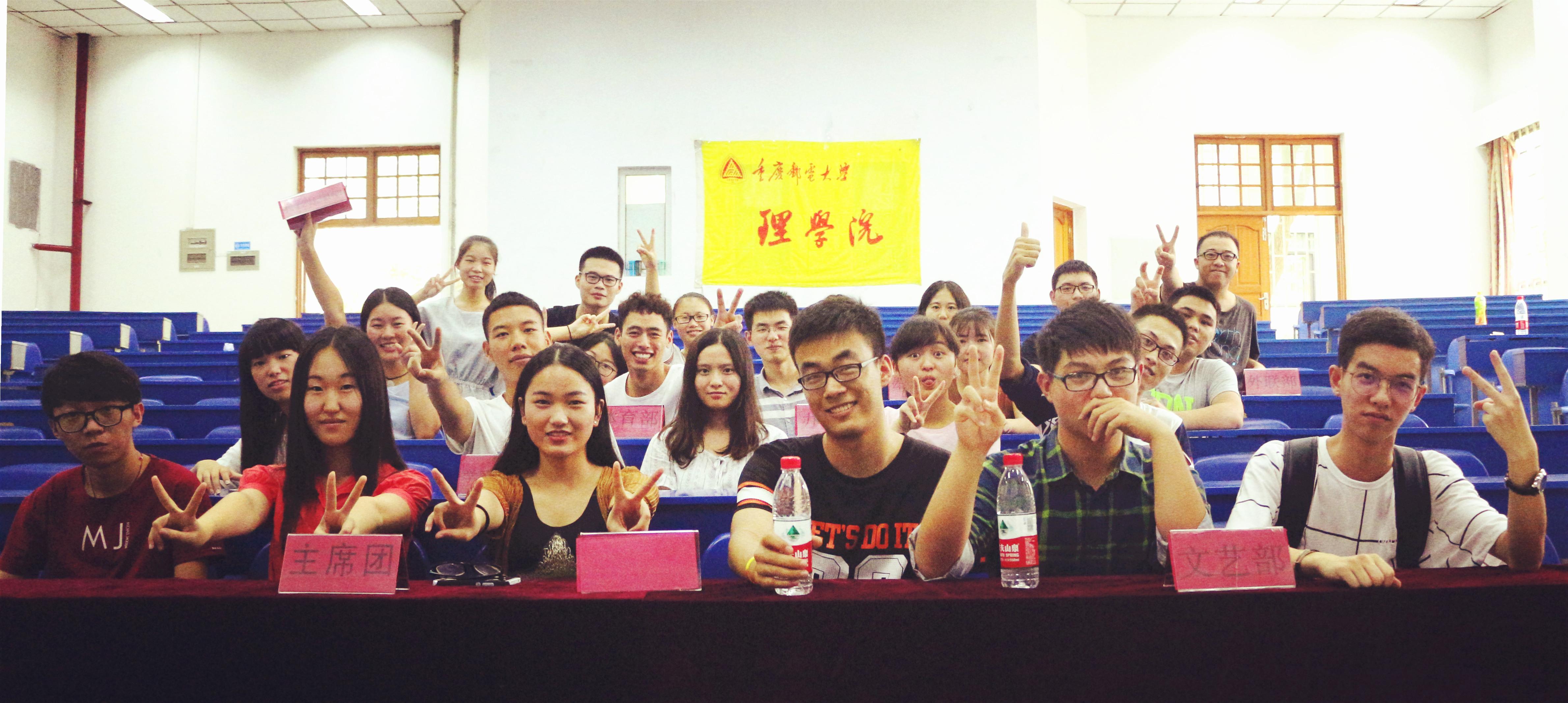 理学院举办团总支·学生会招新宣讲会